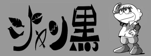 ロゴ14.png