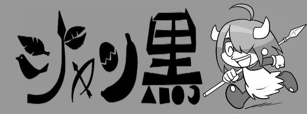 ロゴ12.png