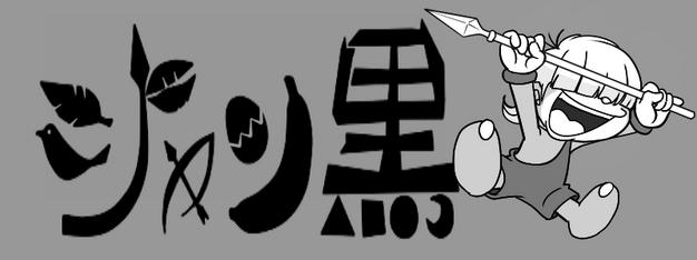 ロゴ13.png